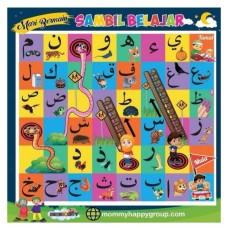 Poster WOW alif ba ta