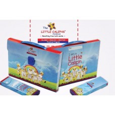 Little Caliphs File and Pencil Case