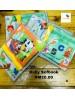Baby Soft Book (Playfull)